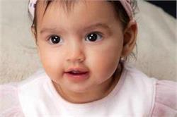 So Cute! 7 महीने बाद ईशा देओल ने दिखाई बेटी राध्या की पहली झलक