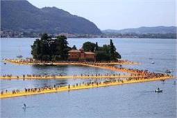 दुनिया का पहला Floating Walkway, आप भी लें जन्नत का नजारा