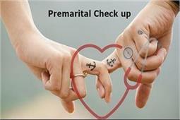 शादी से पहले करवाएंगे ये 6 मेडिकल टेस्ट तो कभी नहीं पड़ेगा पछताना !