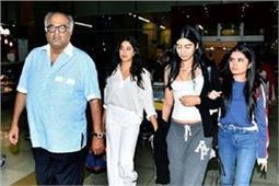 बेटियों संग कैजुअल अंदाज में दिल्ली एयरपोर्ट पर दिखे बोनी कपूर