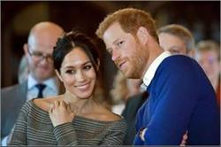 Royal Wedding: मेगन के कपड़ों से लेकर शादी के हर अरेंजमेंट से जुड़ी अपडेट के लिए करें यहां क्लिक