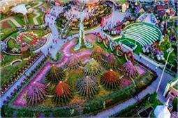 Dubai का यह गार्डन अपनी खूबसूरती के लिए है दुनियाभर में मशहूर