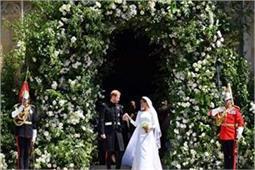 इन खास फूलों से सजाई गई थी शाही शादी के लिए सेंट जॉर्ज चैपल, देखिए तस्वीरें
