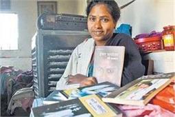 कामवाली बाई से बन गई लेखिका, ऐसा रहा जिंदगी का दर्दभरा सफर!