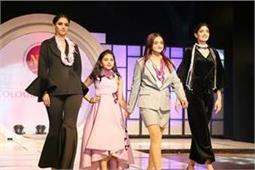 Caressa and Jianna फैशन ब्रांड करेगा इस एन जी ओ की मदद