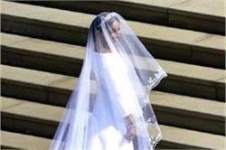 वेडिंग के लिए मेगन ने चुना Givenchy Couture का व्हाइट ब्राइडल गाऊन