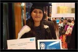भारत की इस बेटी को न्यूजीलैड में मिला 'बेस्ट वुमन स्टूडेंट ऑफ यूनिवर्सिटी' का खिताब