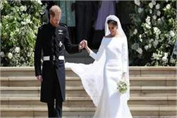 मेगन ने शादी में पहना 15 करोड़ का गाउन!