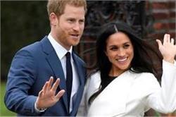 रॉयल शादी में खर्च होंगे 256 करोड़, मेहमानों को नहीं मिलेगा खाना!