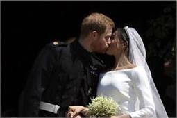 एक-दूसरे के हुए प्रिंस हैरी और मेगन, देखें  Royal wedding की खास तस्वीरें
