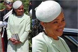बेटी की शादी में मेगन की मां ने पहनी इस डिजाइनर की ड्रैस