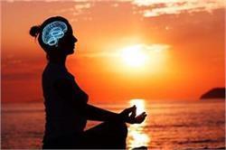 दिमागी स्ट्रेस को रखना है दूर तो रोजाना करें ये 4 योगासन