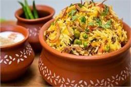 रमजान स्पैशल : Hyderabadi Veg Biryani