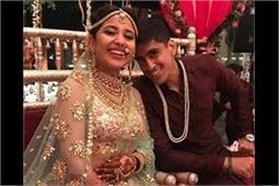 शादी के बंधन में बंधी 'मसान' एक्ट्रेस श्वेता त्रिपाठी, देखें शादी की खूबसूरत तस्वीरें