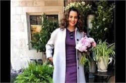 लंदन में यूूं फूलों की खरीददारी करती दिखी कंगना, देखिए उनका ड्रैसअप