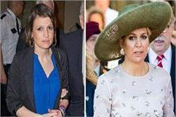 नीदरलैंड की रानी मैक्सिमा की छोटी बहन ने किया सुसाइड!