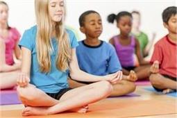 अंतर्राष्ट्रीय योग दिवस: बच्चों के स्वास्थ्य के लिए उनसे करवाएं ये 3 योगासन