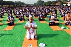International Yoga Day: इस दिन को मनाने के पीछे है दिलचस्प वजह