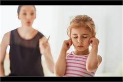 अपनाएंगे ये तरीके तो बच्चे जरूर सुनेंगे अपनी बात