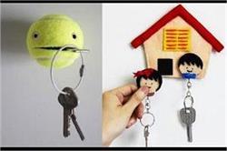 DIY Crafts! बेकार चीजों की मदद से बनाएं स्टाइलिश Key Holders