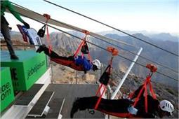 यूएई में शुरू हुई दुनिया की सबसे लंबी जिप लाइन, उड़ने की चाहत होगी पूरी