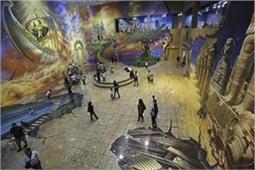 3डी आर्ट म्यूजियम, जिसे देखकर आप भी हो जाएंगे हैरान