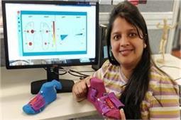 PHD छात्रा ने किया आविष्कार, पैरों के दर्द से राहत दिलाने के लिए बनाई Smart Socks