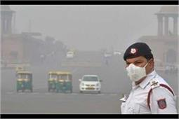 Air Pollution: तेजी से फैलते प्रदूषण में इस तरह रखें बच्चे और खुद का बचाव