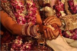 शादी की इन रस्मों से मिलते हैं स्वास्थ्य को कई लाभ