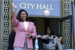 यह पहली अश्वेत महिला बनी सैन फ्रांसिस्को की मेयर