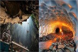 कोई धरती का स्वर्ग तो धार्मिक स्थल, ये हैं दुनिया की 8 सबसे खूबसूरत गुफाएं