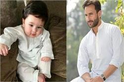 सैफ अली खान ही नहीं, ये 8 एक्टर्स भी 40 की उम्र के बाद बने पिता!