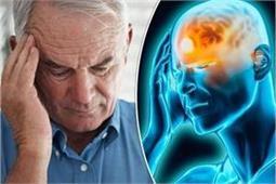 World Brain Tumor Day: आखिर क्या है यह बीमारी, जानिए इसके शुरुआती लक्षण