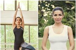 इन 10 योगासनों में छिपा है हर बीमारी का इलाज, रोजाना करें और रहें हैल्दी एंड फिट
