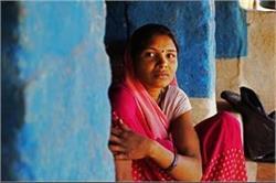 पीरियड्स के दिनों में खुले में नहाती हैं इस गांव की महिलाएं