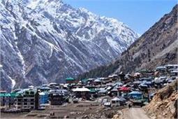भारत-तिब्बत की सीमा पर बना यह गांव, खूबसूरती हर किसी को लेती हैं मोह