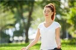 योग में छिपा है बांझपन का इलाज, महिला आसानी से कर सकती है गर्भधारण