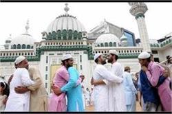 ईद की तैयारियां होने लगी शुरू, हर तरफ बिखरेगी सेवंईयों की महक