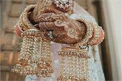 जल्द ही शादी होने वाली है तो यहां से लें कलीरे डिजाइन्स के आइडियाज