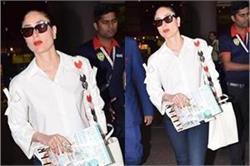 लंदन से मुंबई लौटी करीना, एयरपोर्ट पर स्टनिंग लुक में आईं नजर