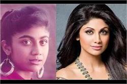 B'day Special: 90 के दश्क में एेसे दिखती थी शिल्पा शेट्टी, समय के साथ बदला लुक
