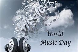 कहां से हुई 'वर्ल्ड म्यूजिक डे' मनाने की शुरूआत? जानिए गाना सुनने के फायदे