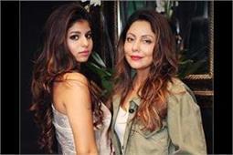बेटी सुहाना के साथ समय बिताने लंदन पहुंची गौरी, स्टनिंग लुक में आईं नजर