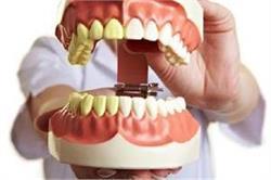 गुटखे से काले पड़े दांतों को भी एक ही बार में सफेद करेगा यह जबरदस्त नुस्खा