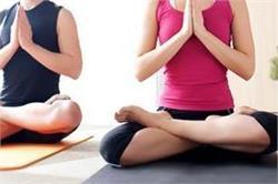 International Yoga Day: रोजाना योगा करने से ही मिलते हैं ये 10 हैल्थ बेनिफिट्स