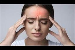लगातार हो रहे सिर दर्द को न समझे मामूली, हो सकती हैं यह गंभीर बीमारी
