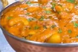 घर पर बनाए रेस्टोरेंट जैसी Kaju Curry