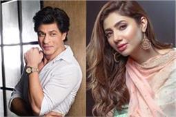 शाहरुख से लेकर माहिरा तक, ईद पर सितारों ने यूं किया अपने फैंस को Wish