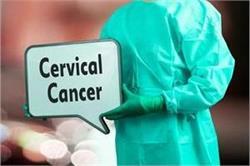 महिलाओं में क्यों बढ़ रहा है सर्वाइकल कैंसर का खतरा, जानिए इसके लक्षण