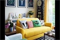 Living Room Decor! कलरफुल थीम से सजाएं अपना लिविंग रूम